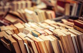 Чтиво на выходные: полезные материалы (21 — 27 сентября)