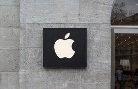 Ещё один штраф: Еврокомиссия обвинила Apple в нарушении антимонопольного законодательства