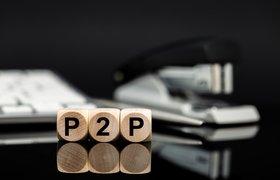 Громкое судебное дело изменит P2P-отрасль в США