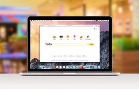 «Яндекс» предоставит Profi.ru и YouDo расширенные блоки в поисковой выдаче