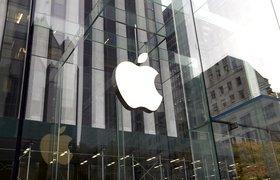 Выручка Apple впервые превысила $100 млрд