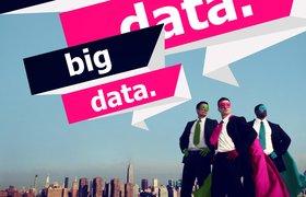 Приглашаем выступить с докладом про большие данные на ICBDA 2015