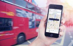 Uber приобрел британского разработчика ПО для таксистов Autocab