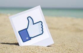 Три полезные ссылки. Как сделать сайт из страницы в Facebook
