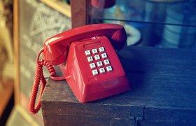 Выгодно ли вашей компании отслеживать звонки?