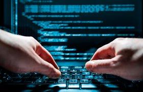 Group-IB обнаружила объявления о продаже аккаунтов российских пользователей Zoom