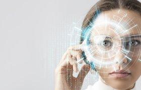 Встреча инвесторов и стартапов в области искусственного интеллекта