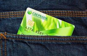 Сбербанк выдал рекордное количество кредитов после отмены самоизоляции