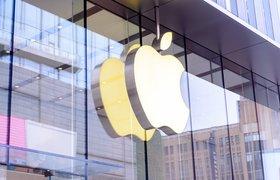 Apple представила новые правила AppStore: два из них ее обязал добавить суд