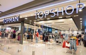 Владелец брендов Topshop и Topman объявил о начале процедуры банкротства