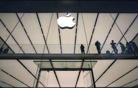 WhatsApp и технологическое сообщество раскритиковали стратегию Apple по детской безопасности