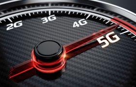 Эксперты назвали основные тренды в развитии технологий 5G