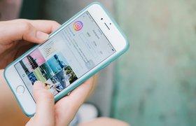 Instagram запустил новую систему оповещения пользователей о сбоях
