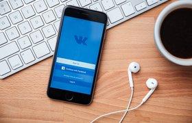 «ВКонтакте» запустила автопродвижение товаров