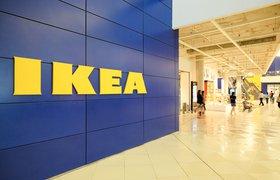 IKEA запустила виртуальный магазин на платформе Tmall