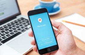 Twitter объявил о закрытии сервиса видеотрансляций Periscope