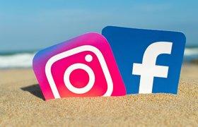 Facebook запустил кросс-платформенный интерфейс для малого бизнеса