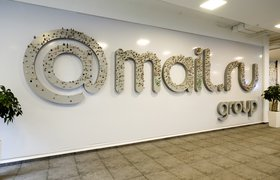 Mail.ru Group стала владельцем 100% образовательного портала GeekBrains