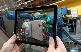 Индустриальный AR: как корпорации используют дополненную реальность