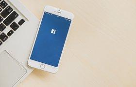 The Wall Street Journal: Марк Цукерберг хотел «причинить боль» Apple в ответ на критику сбора данных Facebook
