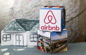 Airbnb определил свою оценку перед IPO в $30-33 млрд