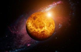 Фонд российского миллиардера Юрия Мильнера профинансирует поиски жизни на Венере