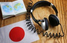 «Для новичка главная проблема — это алфавит». Как школьники изучают японский и корейский языки