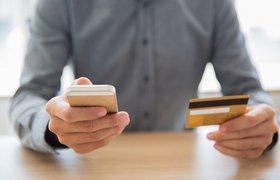Сбербанк ищет решения для своих IT-сервисов