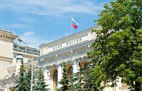 ЦБ анонсировал новые меры поддержки для россиян и банков