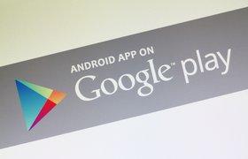 В Google Play обнаружены игровые приложения с троянами