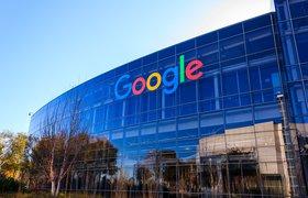 Капитализация материнской компании Google впервые достигла $1 трлн