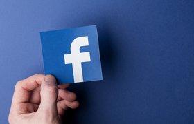 Facebook анонсировал инструменты для поддержки малого бизнеса в России