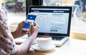 Как найти горячего клиента на Facebook за 10 минут: пошаговое руководство