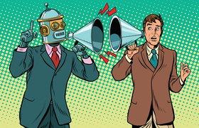«Не притворяйся человеком». Что ждет рынок VoiceTech в будущем?