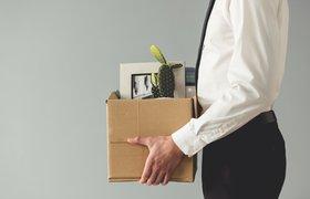 5 признаков того, что пора уволить вашего маркетолога