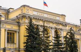 Доля просроченных кредитов россиян сократилась до исторического минимума
