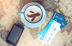 «Аэрофлот» снизил стоимость билетов за границу
