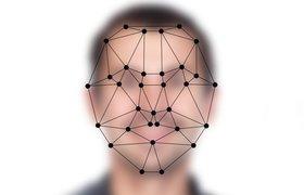 Российская VisionLabs обошла ByteDance и Tencent в конкурсе по защите биометрии от взлома