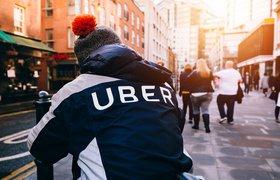 Жизнь после Uber: каким будет автомобильный рынок в ближайшие 10 лет