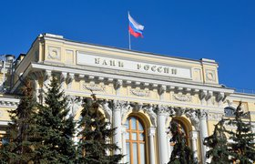 ЦБ призвал банки ограничить платежи россиян в адрес криптобирж