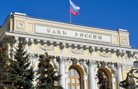 Банк России выявил и пресек незаконную схему манипулирования рынком ценных бумаг