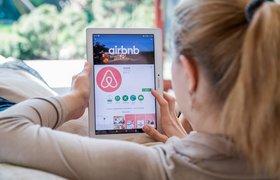 Сервис онлайн-бронирования квартир Airbnb утроил выручку до $1,34