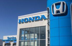 Honda уйдет с автомобильного рынка России в 2022 году