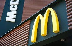 McDonald's во Франции начал продавать водопроводную воду в картонных стаканах