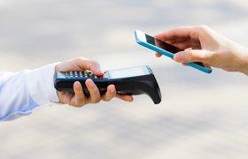 Доля безналичных платежей в России достигла рекордного показателя в 75%