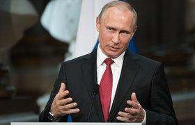Путин поручил разработать программу поддержки молодёжного предпринимательства