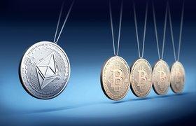 Эксперты считают, что обновление сети Ethereum может вызвать взрывной рост стоимости валюты