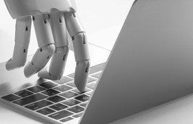 Власти запустят кампанию по улучшению репутации AI
