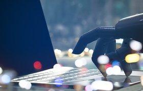 Как адаптировать бизнес под новую реальность: советы от робота-маркетолога