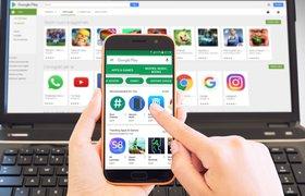 Как продвигать приложение в App Store и Play Store при помощи ASO